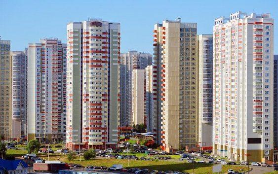 Безопасные способы покупки квартиры в новостройке