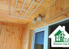 Балконный дизайн. Обшивка балкона деревом